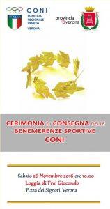 benemerenze-sportive-coni-26-11-2016